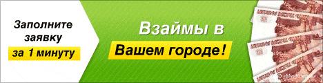 Купить стиральную машину в Минске с доставкой на