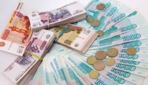 Занять 70000 рублей срочно
