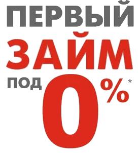 0procentov